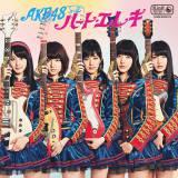 AKB48「ハート・エレキ」初回盤Type-K