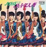 AKB48「ハート・エレキ」初回盤Type-B