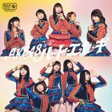 AKB48「ハート・エレキ」初回盤Type-4