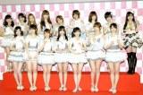 """""""会いにいけるアイドル""""としてアイドル界をけん引するAKB48 (C)ORICON NewS inc."""