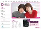 「テレビ朝日女性アナウンサー2014年カレンダー」卓上型(A6サイズ/1680円)。テレアサショップ(テレビ朝日1Fアトリウム/東京駅)ほかで発売中。