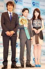 (左から)千原ジュニア、山中慎介選手、平井理央アナウンサー (C)ORICON NewS inc.