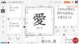 小学館『大辞泉』特設サイト