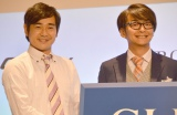 『CLUB GENT』プロジェクト発足記念イベントに出席したハマカーン(左から)浜谷健司、神田伸一郎 (C)ORICON NewS inc.