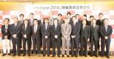 記者会見には布川育司実行委員長と主催のアニメ関連会社19社・社団法人日本動画協会の代表が出席 (C)ORICON NewS inc.
