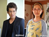 フジテレビ系ドラマ『リーガルハイ』10月9日の放送開始前に第2話のゲスト、佐藤隆太と谷村美月を発表