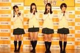 『推しトッピン具対決!!』記者発表会に出席したSKE48(左から)高柳明音、松井珠理奈、松井玲奈、中西優香