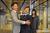 2012年4月期放送の第1期からコンビを組む新垣結衣(右)、ゆとり世代の弁護士役でレギュラー新加入の岡田将生(左)