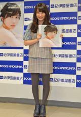 『2014年カレンダー』をPRした志田未来 (C)ORICON NewS inc.