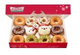 クリスマス限定BOX『サンタ ダズンボックス』(2000円/税込)