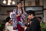 NHK連続テレビ小説『ごちそうさん』(C)NHK