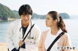 フジテレビ系ドラマ『海の上の診療所』に主演する松田翔太と武井咲