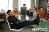 10月23日放送の『リーガルハイ』第3話のゲストは塚地武雅(ドランクドラゴン)と美波