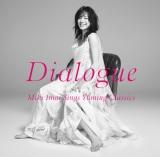 今井美樹がユーミンをカバーしたアルバム『Dialogue-Miki Imai Sings Yuming Classics-』がオリコン週間3位に初登場