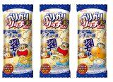 29日より数量限定で発売される『ガリガリ君リッチ クレアおばさんのシチュー味』
