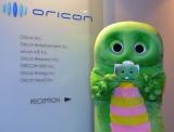 オリコンに来社して自身の40周年記念DVD-BOXをアピールするガチャピン (C)ORICON NewS inc.