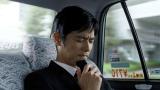 タクシー内での演技も『半沢』風?