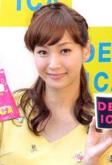 妊婦・スザンヌとの共演で妊娠したくなったことを明かした藤本美貴 (C)ORICON NewS inc.