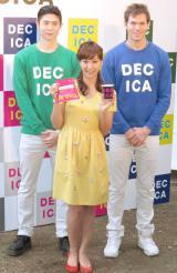 イケメンも登場?スペシャルティコーヒー新ブランド『DE CICA(デシーカ)』発表会に出席した藤本美貴 (C)ORICON NewS inc.
