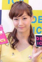 スペシャルティコーヒー新ブランド『DE CICA(デシーカ)』発表会に出席した藤本美貴 (C)ORICON NewS inc.