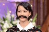 ダリ風のひげにご満悦 (C)日本テレビ