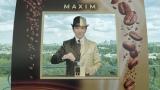 俳優・榎木孝明の出演する新TVCM『〈マキシム〉トップグレード ハイブリッド』