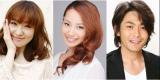 ABCのニュース情報番組『キャスト』の新たな顔としてコメンテーターに加わる(左から)大沢あかね、三船美佳、遠藤章造