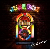 関ジャニ∞通算7枚目のアルバム『JUKE BOX』が自己最高の初週売上32.3万枚を記録