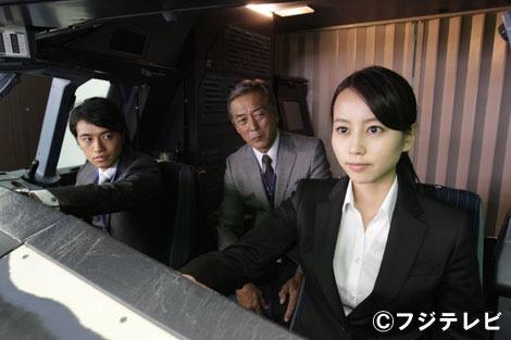 6 話 パイロット ミス