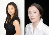 ヒロインの長女役に小池栄子、母親役に夏木マリで新作ドラマ『花咲くあした』NHK BSプレミアムで来年1月放送