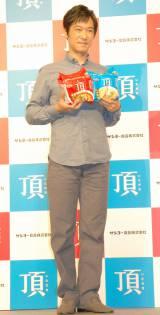 サンヨー食品『サッポロ一番 頂』新CM発表会に出席