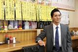 『孤独のグルメSeason2』が『東京ドラマアウォード2013』作品賞・連続ドラマ部門優秀賞を受賞(C)テレビ東京
