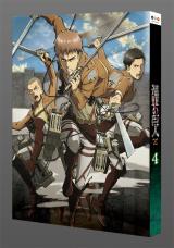 DVD/BDランキングのアニメ部門1位となった『進撃の巨人4』(C)諫山創・講談社/「進撃の巨人」製作委員会