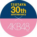 『TSUTAYA30周年 冬の生誕大感謝祭』キャンペーンロゴ