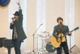 NHKソチ五輪・パラリンピックテーマ曲「今、咲き誇る花たちよ」を初披露したコブクロ (C)ORICON NewS inc.