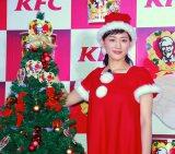 綾瀬はるか=KFCクリスマスキャンペーン新CM発表会 (C)ORICON NewS inc.