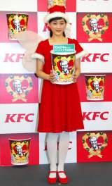 今回で4回目となる同社クリスマスCMに出演した綾瀬はるか=KFCクリスマスキャンペーン新CM発表会 (C)ORICON NewS inc.