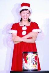 """マジックの""""呪文""""を唱える綾瀬はるか=KFCクリスマスキャンペーン新CM発表会 (C)ORICON NewS inc."""