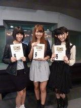 12月27日公開『劇場版HUNTER×HUNTER−The LAST MISSION−』にSUPER☆GiRLSの(左から)田中美麗、志村理佳、前島亜美が参加