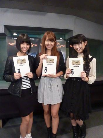 12月27日公開『劇場版HUNTER×HUNTER-The LAST MISSION-』にSUPER☆GiRLSの(左から)田中美麗、志村理佳、前島亜美が参加