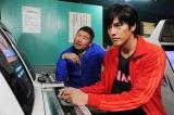 11月2日放送のテレビ東京系ドラマ『東京トイボックス』第5話より。X-GUNの西尾季隆の出演シーン(C)テレビ東京