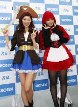 2014年カレンダー発売記念イベントに出席した橘ゆりか(左)と倉田瑠夏(右)(C)De-View