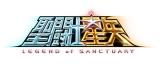 新たな神話の幕開け『聖闘士星矢 Legend of Sanctuary』(2014年初夏公開)(C)2014 車田正美/「聖闘士星矢」製作委員会