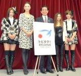 (左から)JKT48・仲川遥香、森理世、下村博文大臣、倉木麻衣、SNH48・宮澤佐江 (C)ORICON NewS inc.