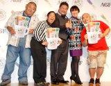 AGF『Stickドリンクバー』新CM&キャンペーン発表会に出席した(左から)HIRO、団長安田、佐々木健介、北斗晶、クロちゃん (C)ORICON NewS inc.
