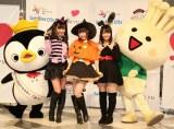 SKE48高柳明音(中央)のラジオ番組で新ユニット「だ〜す〜&つ〜ま〜」を発表した須田亜香里(左)と松村香織(右)