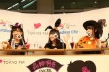 ハロウィン衣装で公開収録を行った(左からSKE48の須田亜香里、松村香織、高柳明音)