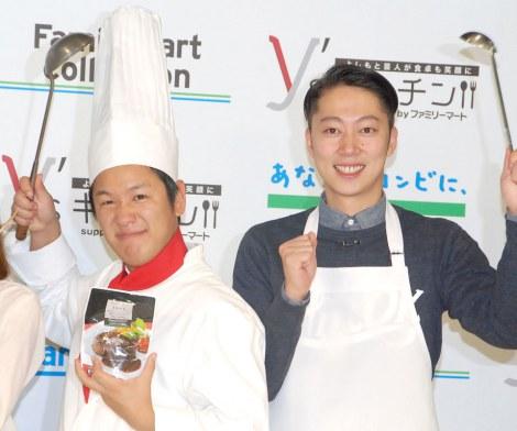 WEBサイト『Y'Sキッチン』配信開始記念イベントに出席したはんにゃ(左から)川島章良、金田哲 (C)ORICON NewS inc.