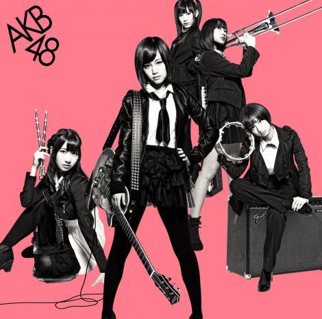 25thシングル「GIVE ME FIVE!」(2012年2月発売、センター:前田敦子)