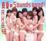26thシングル「真夏のSounds good !」(2012年5月発売、センター:前田敦子)